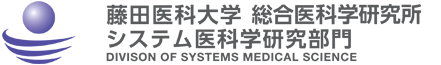 Division of Systems Medical Science, Institute for Comprehensive Medical Science, Fujita Health University