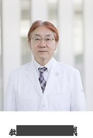 藤田医科大学病院 総合消化器外...