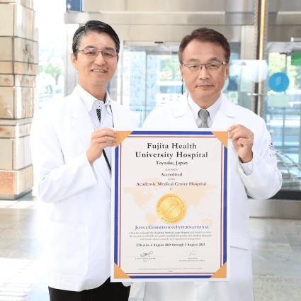 Fujita Health University Hospital Accredited with JCI (Joint
