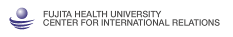 Center for International Relations, Fujita Health University
